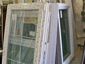 Áronház - nagytétényi ablak ajtó raktár